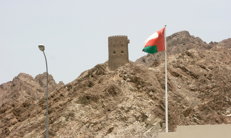 Fort at the old port of Muscat [2015: EO]