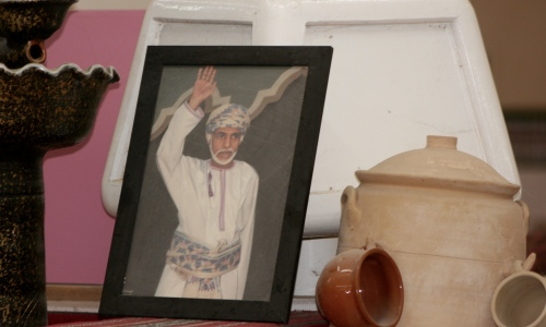 Photograph of Sultan Qaboos bin Said Al Said of Oman in Nizwa Souq [2015: EO]
